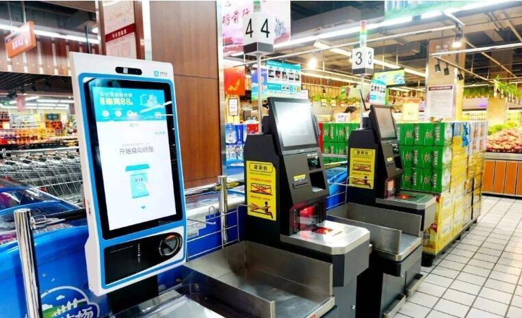 超市使用刷脸支付的场景